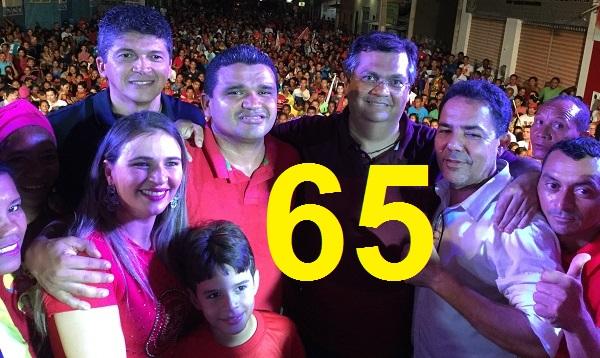 GOVERNADOR FLÁVIO DINO E O FUTURO PREFEITO WILLAME ANCELES, DEPUTADO MARCOS CALDAS, VEREADOR BRANDÃO E A FAMÍLIA DE WILLAME.