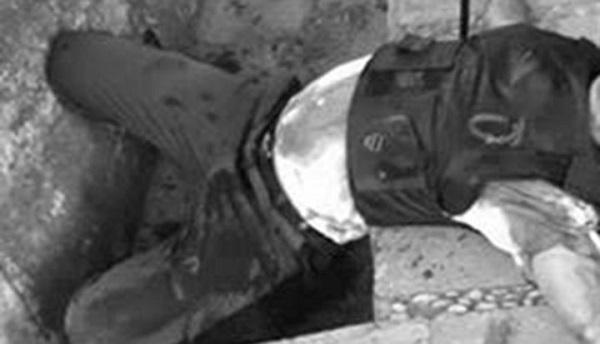 Vigilante do IFMA é assassinado.